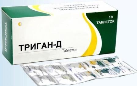 Триган-Д (Дицикловер)