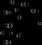 2_3-bisphosphoglyceric_acid.png