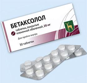 Бетоптик/Бетаксолол применяется для лечения артериальной гипертензии, хронической открытоугольной глаукомы, повышенного внутриглазного давления, состояния после лазерной трабекулопластики. Отпускается по рецепту врача