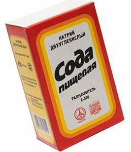 Сода пищевая (бикарбонат натрия)