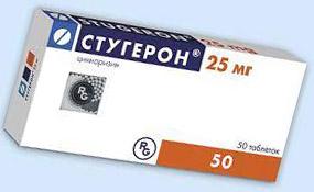 Побочные эффекты Циннаризина (Стугерона)