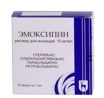 В России, эмоксипин имеет широкий диапазон применений в медицинской практике. Считается, что препарат имеет анксиолитическое, антистрессовое, антиалкогольное, противосудорожное, ноотропное, нейропротективное и противовоспалительное действие.