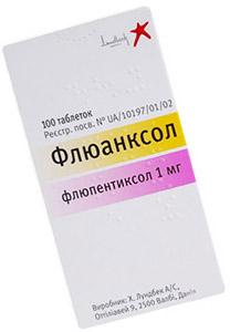Флупентиксол: способ применения и дозы