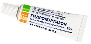 Гидрокортизон (Кортизол)