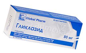 Гликлазид: способ применения и дозировка