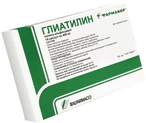Препараты на рынке, содержащие холина альфосцерат