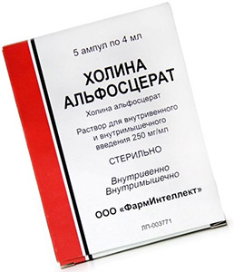 Холина альфосцерат (альфа-глицерофосфохолин)