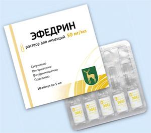 Комбинация эфедрина с кофеином обладает сильным жиросжигающим действием