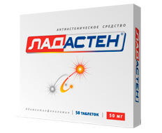 Бромантан (торговая марка Ladasten) – это атипичный психостимулятор и анксиолитический препарат семейства адамантанов, который используется в России при лечении неврастении.
