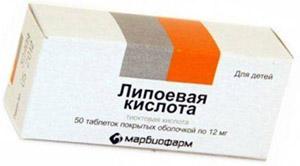 Липоевая кислота (Тиоктацид)