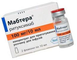 Мабтера: побочные эффекты