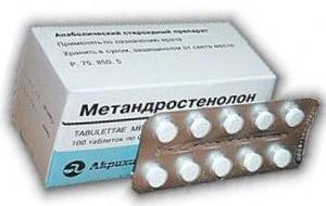 Метандростенолон (Дианабол, Метандиенон)