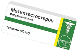 Метилтестостерон (Метандрен)