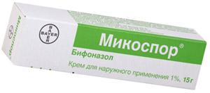 Микоспор (Бифоназол)