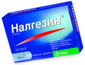 Налгезин (Напроксен)