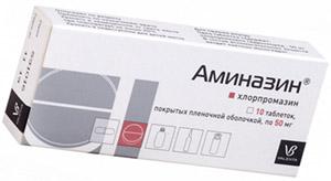 Первый нейролептик, аминазин, был разработан в качестве средства для хирургического наркоза
