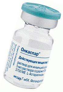Онкаспар (Пегаспаргаза)