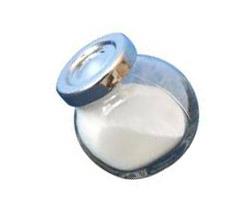 Тетрадецилтиоуксусная кислота