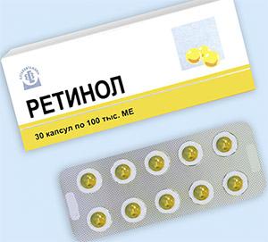 Ретинол (витамин А) способствует  нормальному обмену веществ, росту и развитию растущего организма