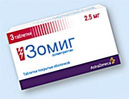 Зомиг - препарат, содержащий золмитриптан